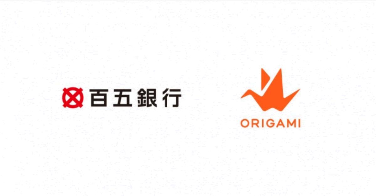 スマホ決済サービス「Origami Pay」で「百五銀行」の口座登録が可能に!先着3,000名に300円分クーポンプレゼントも