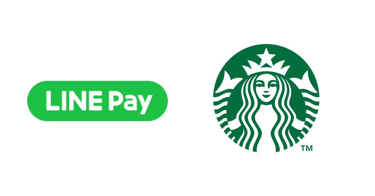新宿のスターバックス6店舗で「LINE Pay」コード支払いが可能に!!