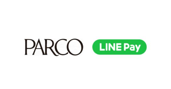 パルコがLINEの決済サービス「LINE Pay」導入へ!「PARCO_ya上野」が先行対応開始