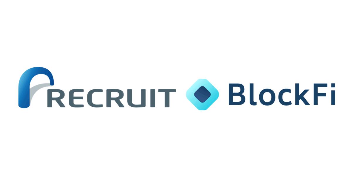 リクルートが仮想通貨を担保としたローンサービス「BlockFi」へ出資!