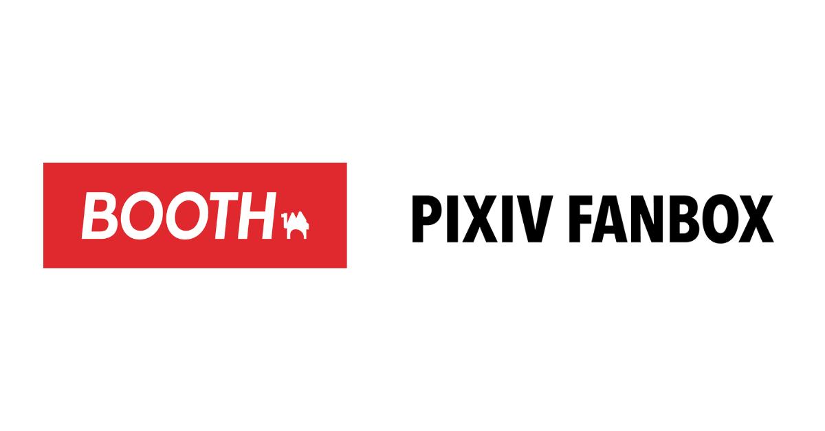 ピクシブの「BOOTH」「pixivFANBOX」で「kyash」を利用すると300円キャッシュバック!