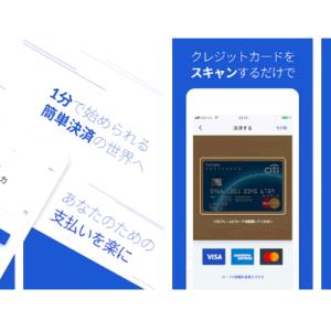 スマホ決済アプリ「ONE PAY(ワンペイ)」とは?特徴、メリット、使えるお店を紹介!