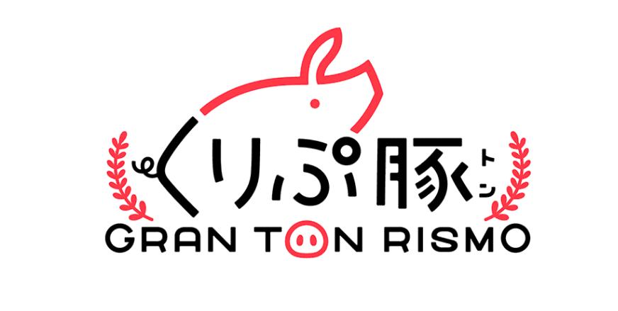 DApps「くりぷ豚」のレースベータ版がリリース!その遊び方を解説