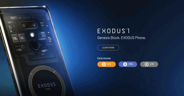 HTCのブロックチェーン活用スマホ「Exodus 1」、Litecoin(ライトコイン/LTC)で購入可能に