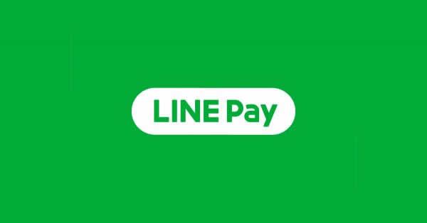 スマホ決済サービス「LINE Pay(ラインペイ)」のメリットと使い方を分かりやすく解説!