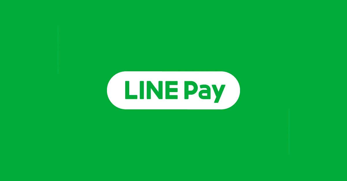 スマホ決済サービス「LINE Pay(ラインペイ)」の使い方は?チャージや支払い方法を解説!