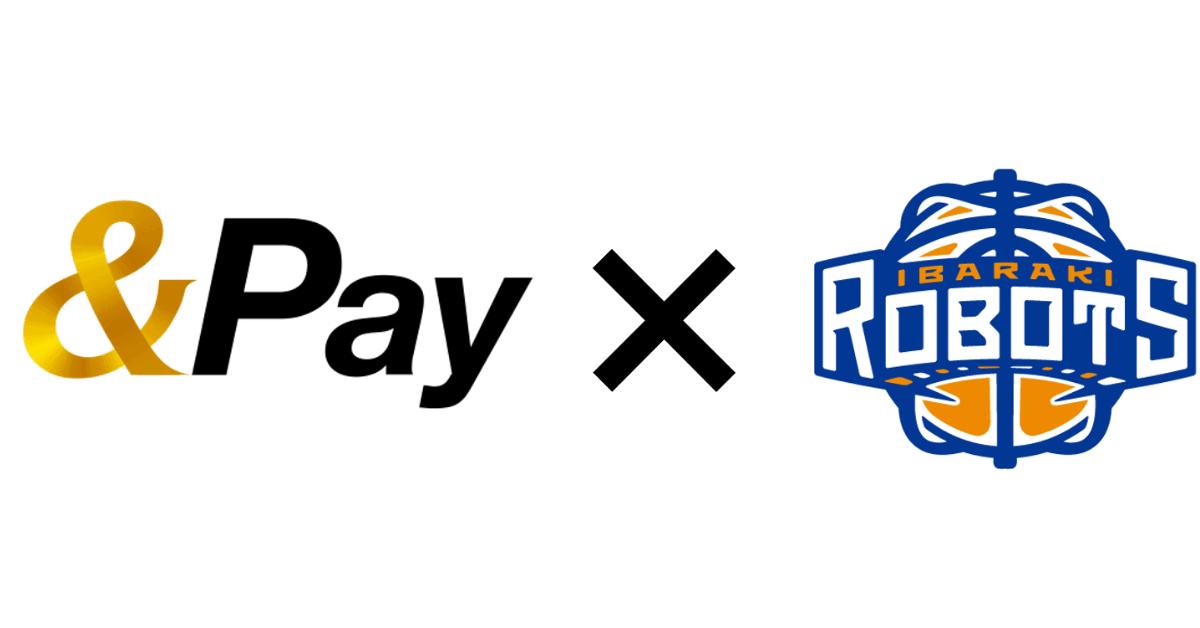 口座直結型のQRコード決済『&Pay』がプロバスケチーム「茨城ロボッツ」と提携!対象商品最大70%OFFキャンペーン実施