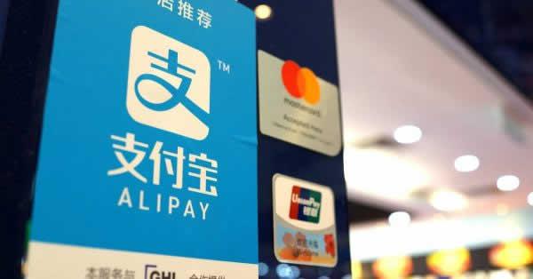 消費税増税に対するポイント還元、「アリペイは対象外」と経済産業省が発表