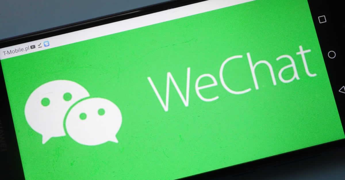 全国初!中国のバーコード決済サービス「WeChat Pay」が交通機関で利用可能に