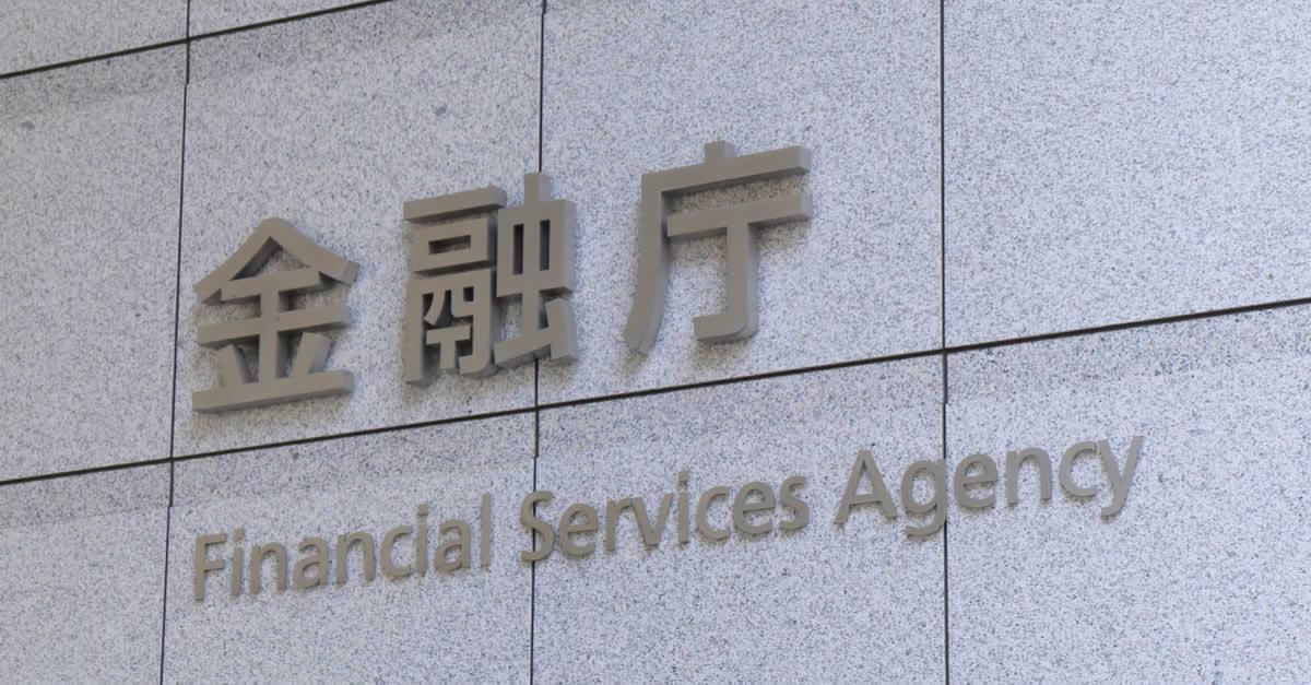 「仮想通貨」が「暗号資産」に名称変更へ。金融庁が発表