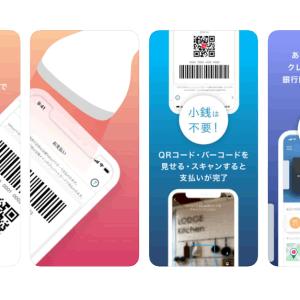 決済アプリ「PayPay(ペイペイ)」を解約またはアカウント削除する方法は?