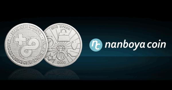 国内5000枚を発行!ブランド買取専門店 なんぼや 独自クーポンコイン「nanboya coin」を配布開始!