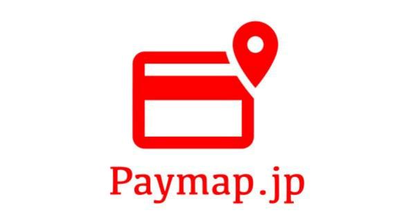 PayPayが利用できるお店が見つかるサービス「Paymap」提供開始