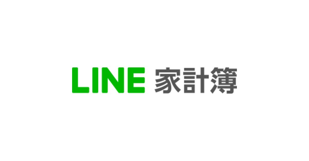 LINE家計簿「ミキのLINE家計簿バトル!」勝者予想で現金10,000円ゲットのチャンス