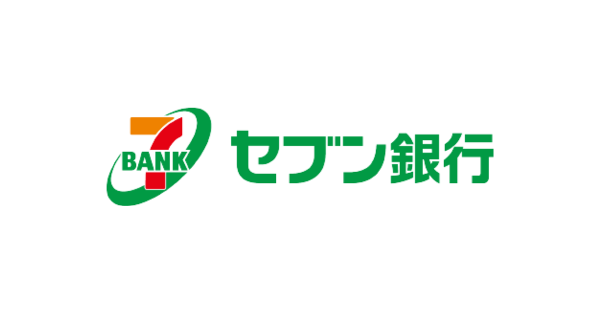 日本初!セブン銀行、ATMで顔認証を活用した口座開設が可能に
