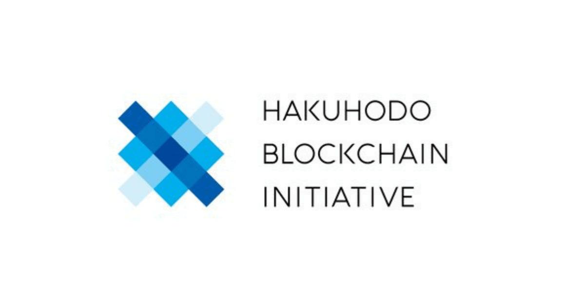 博報堂、デジタル広告をトークン化 ブロックチェーン技術を活用した新サービスを発表