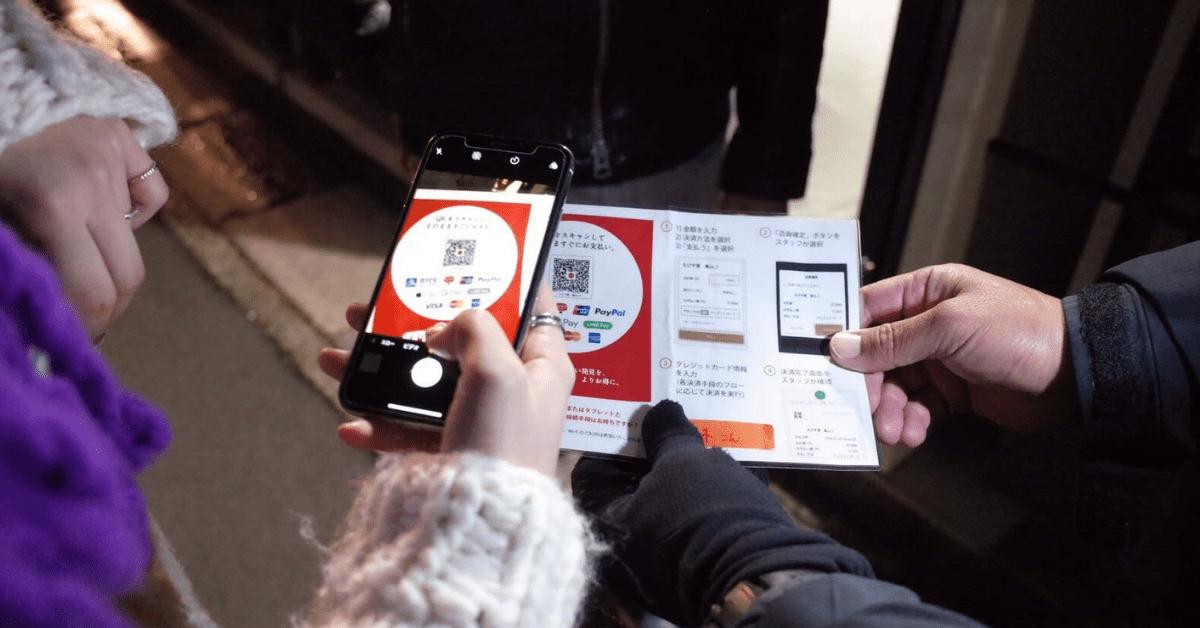 日本初、人力車「えびす屋」QRコード・キャッシュレス決済導入へ