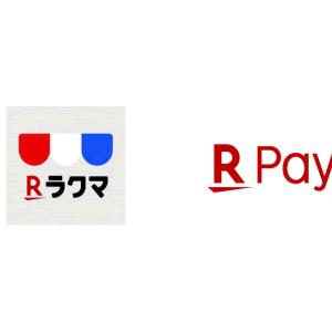 「ラクマ」売上金から電子マネー「楽天キャッシュ」への累計チャージ額が5億円を突破