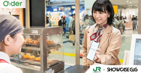 JR東日本、駅ナカ店舗で待たずに注文・決済を可能に 今春にはSuicaでセルフ注文にも対応