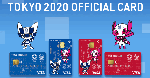 TOKYO 2020 CARD発行開始、「東京 2020 オリンピック 観戦チケット」プレゼント