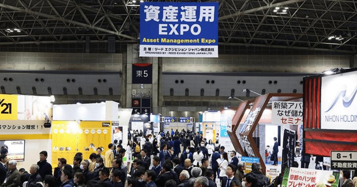 1月24日(木)~26日(土)、第2回「資産運用EXPO」東京ビッグサイトで開催