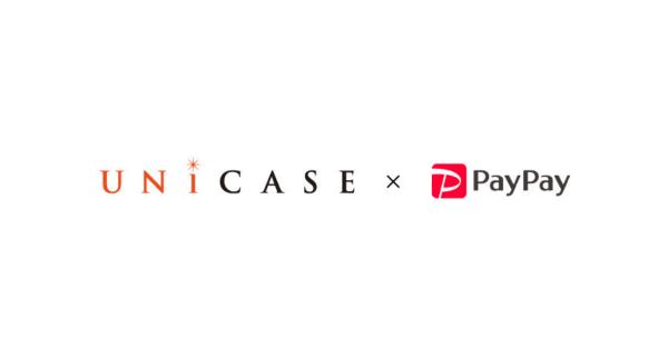 UNiCASE(ユニケース)、各店舗でスマホ決済サービス『PayPay(ペイペイ)』導入開始