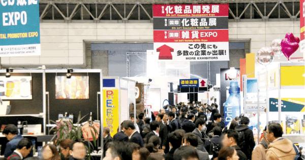 「第2回 店舗販促EXPO 春」1月30日(水)より幕張メッセで開催