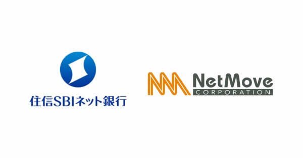 住信SBIネット銀行、決済代行業者のネットムーブを完全子会社に 銀行・決済サービスを一体化