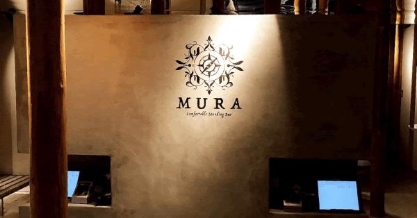 大阪発の完全キャッシュレスバー 最新テクノロジーと村(MURA)というコミュニティーを融合した異空間体験