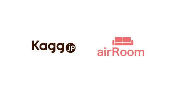 オフィス家具の「Kaggレンタル」が家具の月額制シェアリングサービス「airRoom」と業務提携