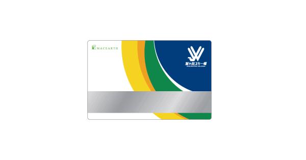 リフト券と電子マネーがひとつに 岐阜・鷲ヶ岳スキー場が「鷲ヶ岳LIPACAシステム」導入