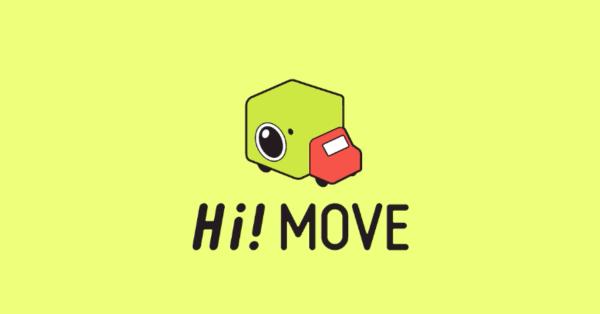 引越しシェアリングサービス「Hi!MOVE」リリース 荷物の写真撮影で見積もりが可能に