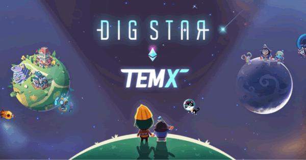 メタップスプラスのDApps「DIGSTAR」、クリーチャー取引「TEMX」の事前登録を開始