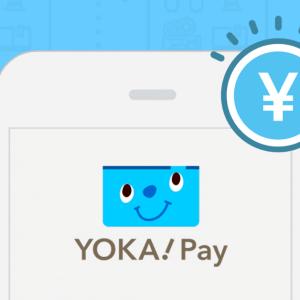 福岡銀行のスマホ決済サービス「YOKA!Pay」、沖縄銀行と連携