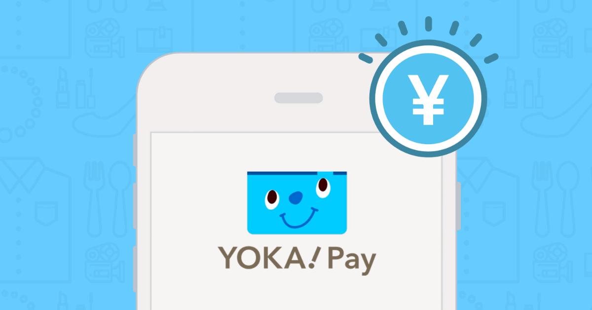 福岡銀行「YOKA!Pay」、北海道銀行・北陸銀行のスマホ決済サービス「ほくほくPay」と連携