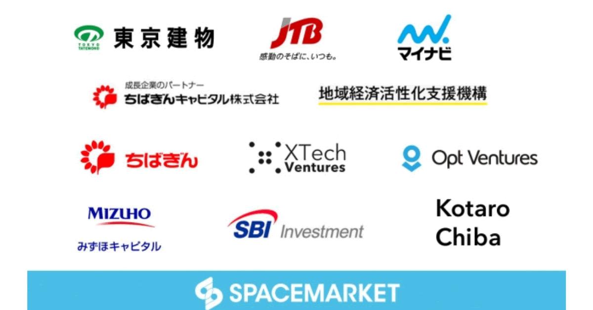 場所のレンタルサービス「スペースマーケット」が東京建物、JTBなどから約8.5億円を資金調達