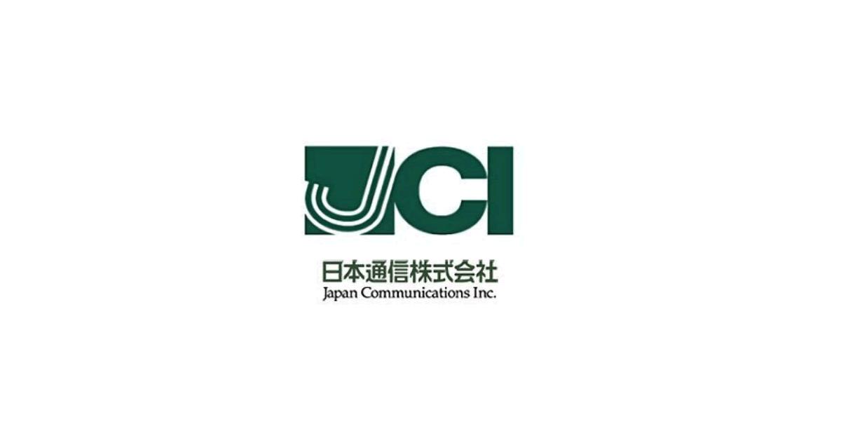 格安SIMの日本通信、フィンテック実証実験が金融庁から高評価を獲得
