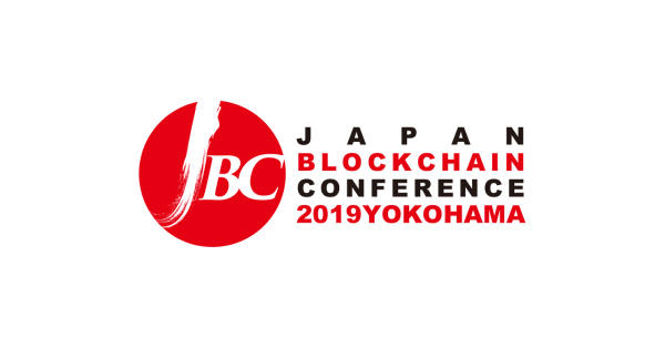 国内ブロックチェーンカンファレンス「Japan Blockchain Conference」、BIGBANGなどK-POP作曲家のBrave Brothers氏出演へ