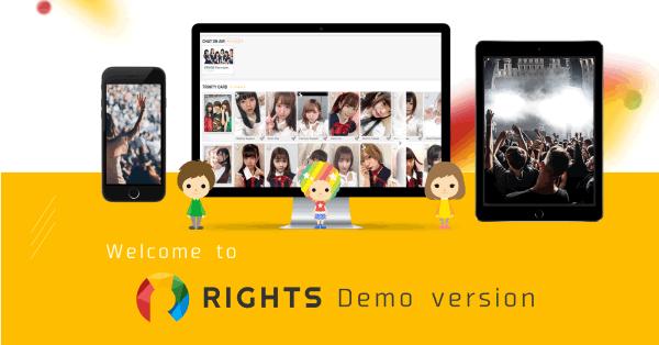 アーティストとファンがつながるDApps「RIGHTS」デモ版リリース リップル(XRP)での支払いにも対応