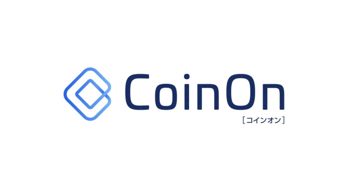 日本初の仮想通貨レンディング特化サービス「CoinOn」正式リリース