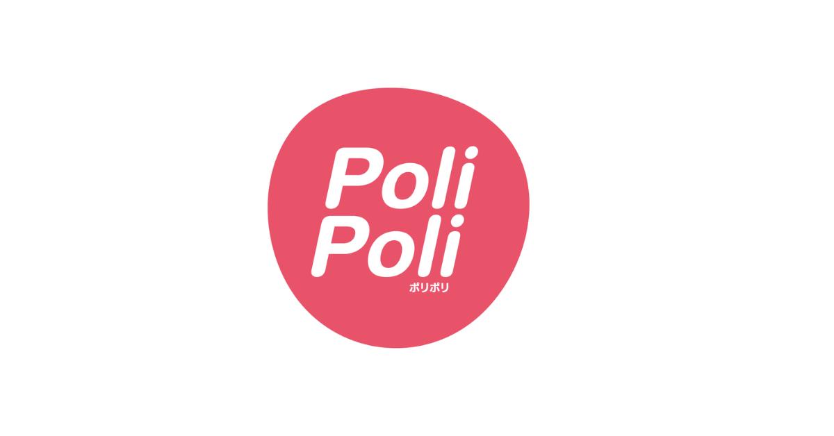 政治情報共有プラットフォーム「PoliPoli」、「若者へのワークルール整備」アイデア提案キャンペーンを実施
