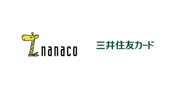 最大10万nanacoポイントが当たる!三井住友カード ポイント交換キャンペーン