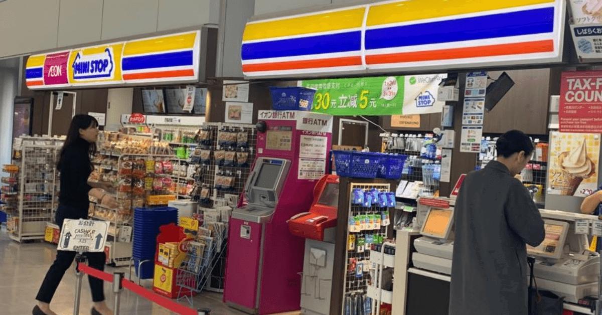 ミニストップ成田空港第1ターミナル店に「WeChat Pay(微信支付)」・「Alipay(支付宝)」を先行導入