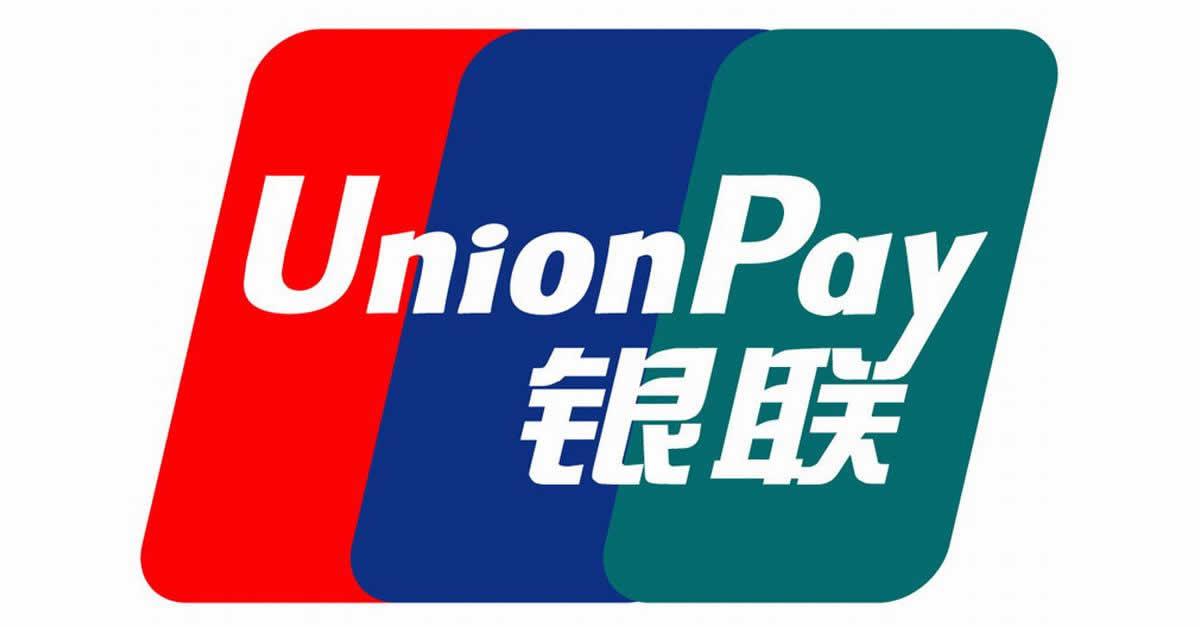 ユニオンペイのカード「銀聯(ぎんれん)カード」の特徴、メリット、年会費は?