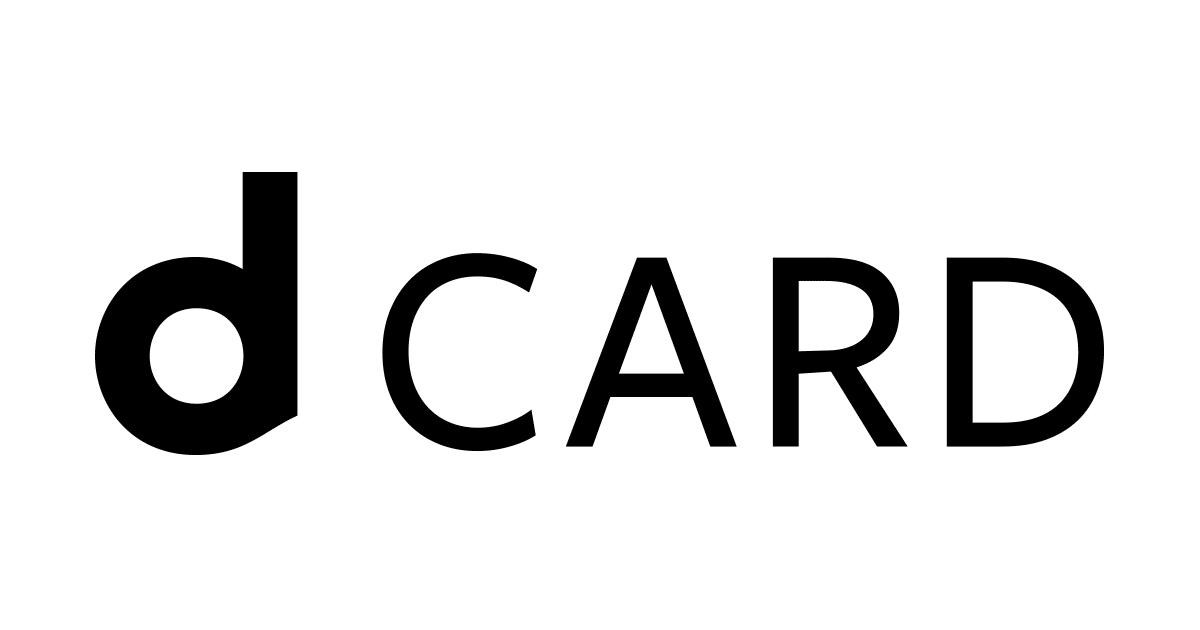 クレジットカード「dカード」の特徴、メリット、年会費は?