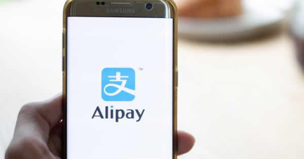 スマホ決済「Alipay(アリペイ)」のブロックチェーンを活用した送金サービスがマレーシア・パキスタン間で開始!