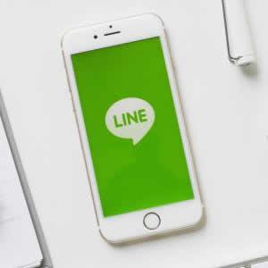 東京ガス、「LINE Pay」の請求書支払いに対応開始