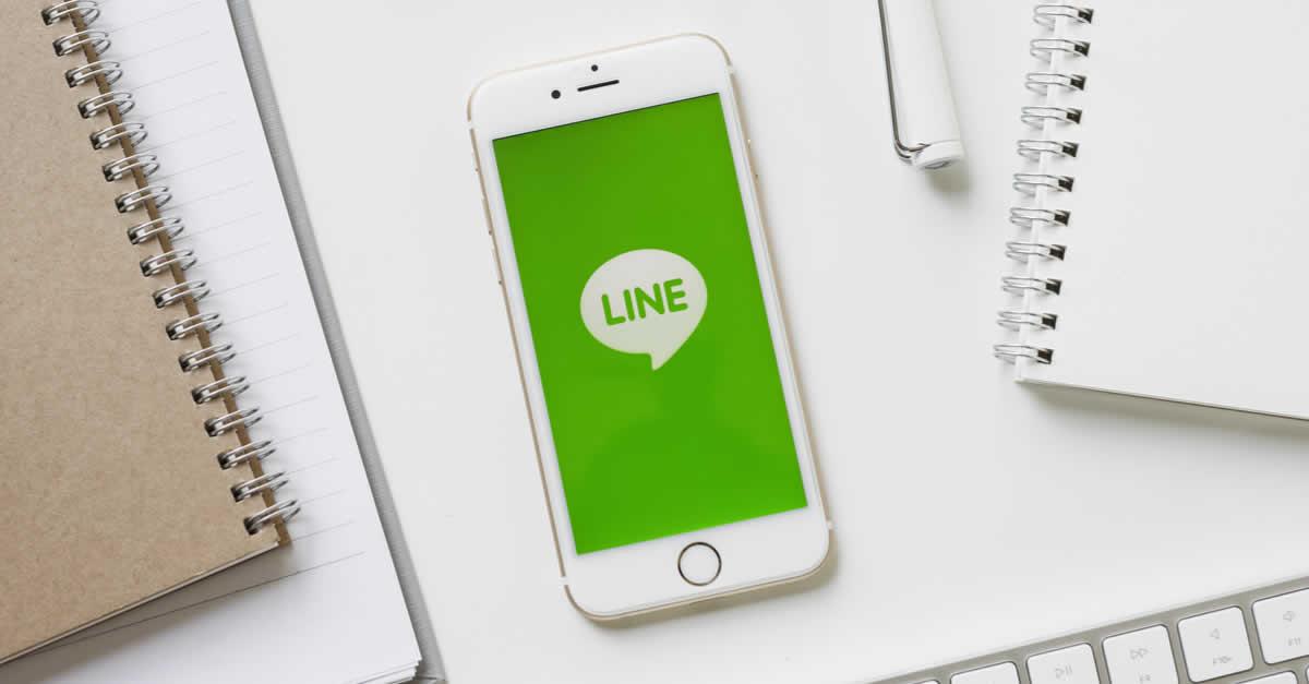 LINE家計簿、収支をつけると1,000名様にLINEポイント500ポイントが当たる