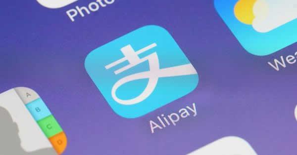 スマホ決済アプリ「ALIPAY(アリペイ)」を解約(退会)する方法は?事前にしておくべきことは?