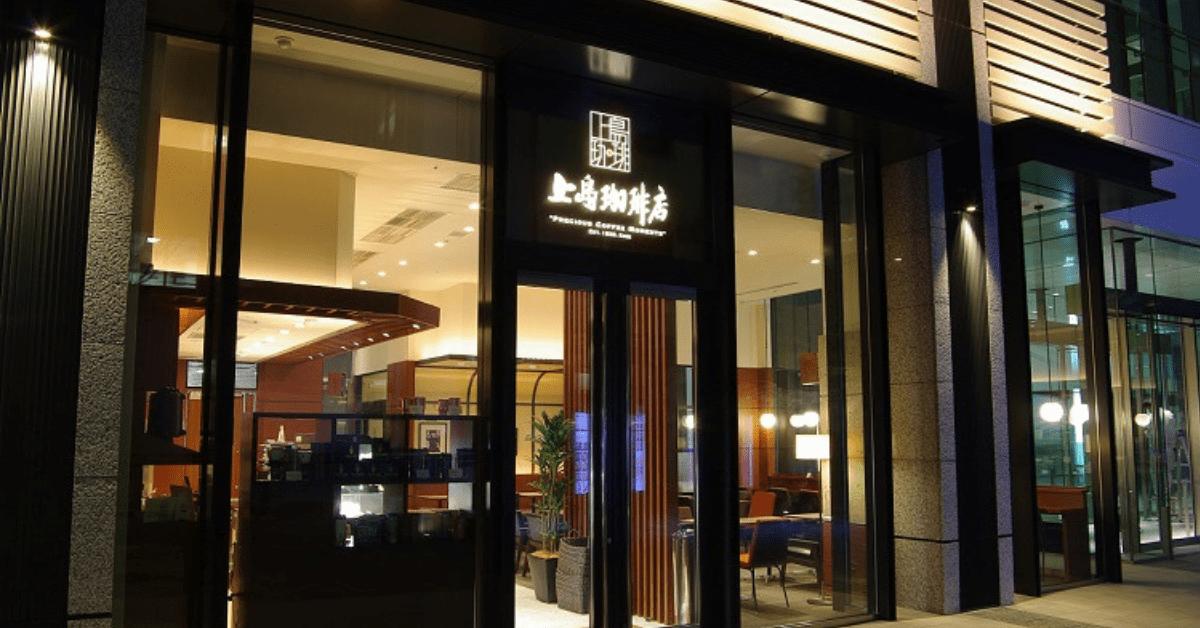 上島珈琲店、PayPay、Alipay、WeChatPay、LINE Pay 、d払い、楽天ペイの6つのQRコード決済を導入